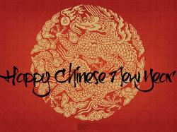 chino-nuevo-ano