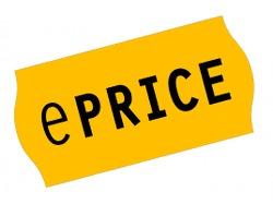 E Price