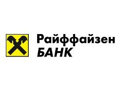 cкидкa-24-на-косметику-российского-производства