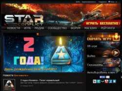 star-conflict-motivirovannyi.png