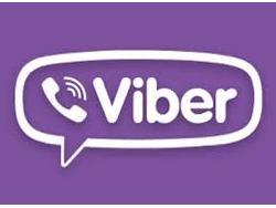Viber Media
