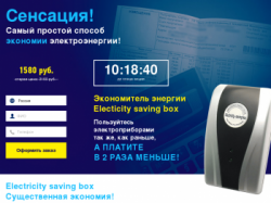 electricity-saving-box-кџ-е-ѹ