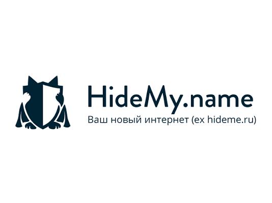 hidemyname