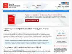 е-moscow-business-school
