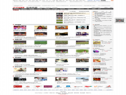 163 Sports Video
