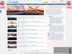 52PK News