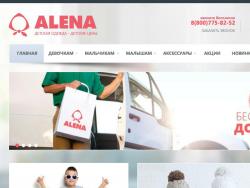 Alena Shop