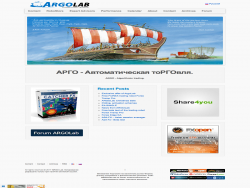 Argolab
