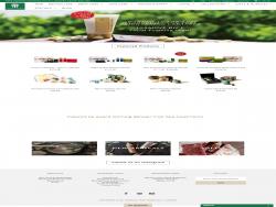 Banyan Tree Gallery