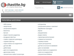 Chastitebg