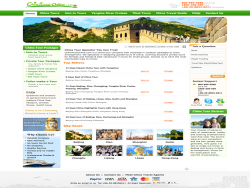 China Tour Online