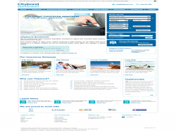 Citybond Travel Insurance