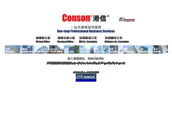 Consonhk