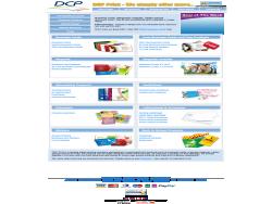 DCP Print