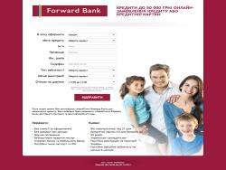 Forward Creditua
