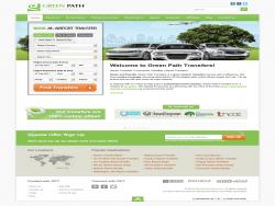 Green Path Transfers