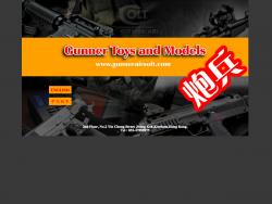 Gunner Toys And Models