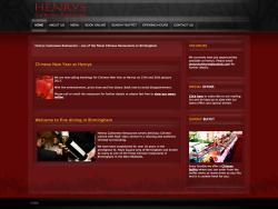 Henrys Cantonese Restaurant