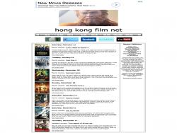 HK Film
