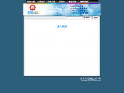 Hong Kong Web Mart