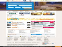 Hotelspecials Kurzreisen Zu Schnaeppchenpreisen