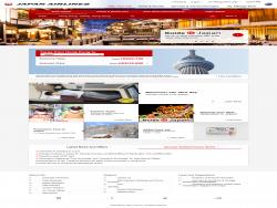 Japan Airlines Hong Kong (JAL)