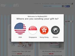Mbg Premium Gifts