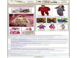 The Pajama Shoppe