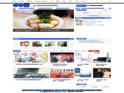 Pixnet net