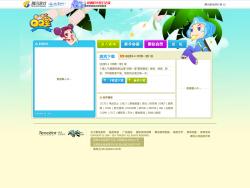 QQ Tang Open