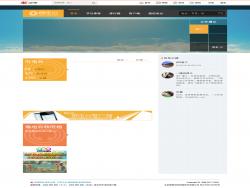 Radio weibo