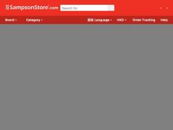 Sampson Store