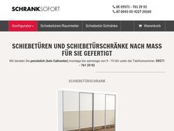 Schrank Sofort