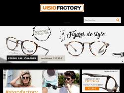 Visio Factory